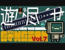 【遊び尽くせ】ロボットの解放:テレビあげます、壊れてるけど【エンター・ザ・ガンジョン】Vol.7