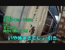 アニさば!19.11.16 F2 PLANT③『骨なしチキン流峡路攻略』