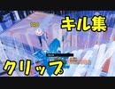 【12月クリップ】スーパーキル集やおもしろ集!!#田中とみや