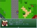 RPGツクール2000サンプルゲーム『海賊』をゆっくり実況プレイPart11