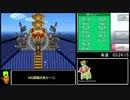 ポケモンHG(レッド撃破)メガニウム単騎RTAゆっくり実況  5:31:47  Part6/9