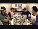 ベジータとカイジがアナログゲーム実況 12夜目(其之一)