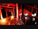 『ShadowCorridor Ver.2.07』 「深淵:勾玉チャレンジ」 :Part.25ー1