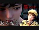 シェンムー3をまったり行く【ShenmueⅢ】Part11【初見実況】