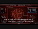 【Plague】ゲームが『予告』していた?武漢の新型肺炎