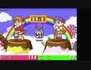 【TASさんの休日】ミニモニ。おねがい☆お星さま! 全ミニゲーム【GBA】
