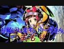 【FEH】レンチンアイドル まもり【Fire Emblem Heroes ファイアーエムブレム ヒーローズ】