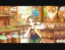 【プリンセスコネクト!Re:Dive】キャラクターストーリー マツリ Part.02