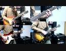 スターフィッシュ / ELLEGARDEN Band Cover