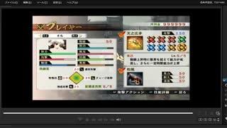 [プレイ動画] 戦国無双4の長谷堂の戦い(西軍)をそらでプレイ