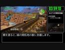 【試走】ドラゴンクエストビルダーズ2 part8【RTA】16時間55分