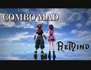 キングダムハーツ3 COMBO MAD : ReMind