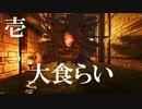 【影廊】訳わからん追手に怯えながら進む和風ホラゲー#09【実況】