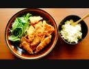 【フライ】ひとり安マグロ祭り。3種【漬け丼】