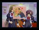 【実況】ロクデナシが女装してモテる Part55【乙女は御姉様に恋してる】