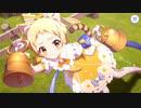 【プリンセスコネクト!Re:Dive】キャラクターストーリー マツリ Part.03