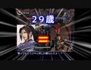 【ゆっくり実況】ゆっくり無双OROCHI無犠牲縛り 呉2章外伝