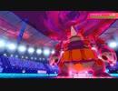 【ポケモン剣盾】テンプレガチパを粉砕しよう会_Part14