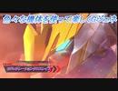 【Gジェネレーションクロスレイズ】色々な機体を使って楽しくGジェネ Part70(3/3)