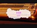 [カラオケPRC] ASH / LiSA (VER:PR 歌詞:あり / offvocal ガイドメロディーなし)