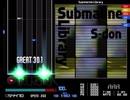 【BMS】Submarine Llibrary / s-don