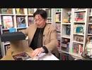 【再】値段は高いけど面白すぎる大型本の世界〜「ジ・アート・オブ シン・ゴジラ」(~4/9)