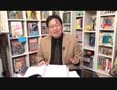 【再】値段は高いけど面白すぎる大型本の世界〜「ジ・アート・オブ シン・ゴジラ」