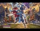 戦い果てることなく 【ファイアーエムブレム 新・紋章の謎〜光と影の英雄〜】