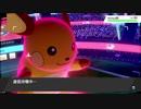 ライジングライチュウ!ライチュウ入り選出でランクマッチ! part5 終【ポケモンSS対戦実況】