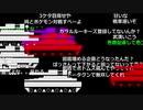 【ニコ生】もこう『あああ』1/8【2020/01/26】