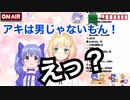ちーちゃんの問題発言に焦るアキくん【勇気ちひろ/鈴谷アキ】