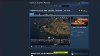 【Freeman:Guerrilla Warfare】アメリカ内戦MODを導入してみた [プレイ動画]