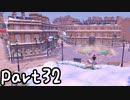 目指すはガラル地方No.1!!『ポケモンソード』を実況プレイPart32