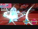【ポケモン剣盾】究極トレーナーへの道Act74【ヌオー】