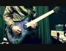 真・三國無双7 行軍-IF(Dynasty Warriors 8 -ARENA DW 7th MIX)(Guitar弾かせていたた゛きました) 【ギター弾いてみた】