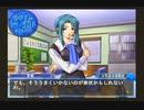 [実況]ロクデナシでもひと夏の恋がしたい Part7[Piaキャロットへようこそ!!3]