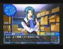 [実況]ロクデナシでもひと夏の恋がしたい Part8[Piaキャロットへようこそ!!3]