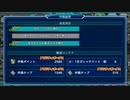 2020年1月の作戦イベント上級を2部隊手動攻略!【スパクロ/スーパーロボット大戦/スパロボXΩ】