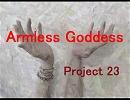 Armless Goddess