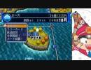 【桃太郎電鉄16】全力でゆっくり進む桃太郎電鉄 28年目【カード制覇付き】