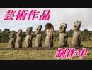 18-A 桜井誠、日本第一党、朝日新聞本社前 抗議活動 2020年1月25日(土)菜々子の独り言