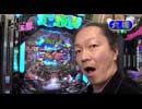 マネーの玉豚 第24回 モリコケティッシュ VS 大崎一万発 (後半戦)