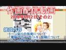 2018-06-02 その2 ニコ生作画配信