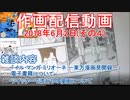 2018-06-02 その4 ニコ生作画配信