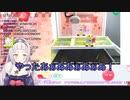 シオンちゃんのクレーンゲーム神プレイ!