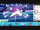 【ポケモン剣盾】まったりランクバトルinガラル 73【トゲキッス】