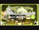 Tokyo Machine - PLAY【Monstercat Release】