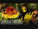 『モータルコンバット』長編アニメ「Mortal Kombat Legends: Scorpion's Revenge」トレイラー