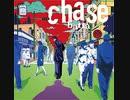 【ジョジョの奇妙な冒険 第4部OP2】chaseを歌ってみた すぐろぼん