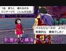 【実況】ポケモン剣盾~刺激的な勝負でした…///~Part13